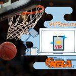 basket VIPRow.me